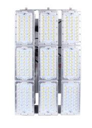 projecteur led ARENA 1000W