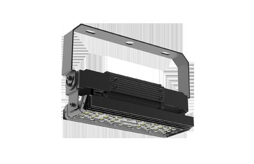 projecteur led Olympe 2 - 75W FLV2
