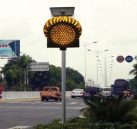 topflash stopled signalisation lumineuse